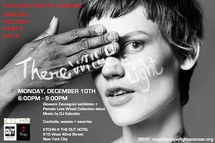 Fashion Fights Cancer Event small Invite: Fashion Fights Cancers Annual Holiday Party