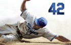 42: The Story of Jackie Robinson